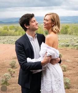 Karlie Kloss e Joshua Kushner